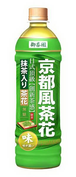 0502 京都風茶花 光暈商品