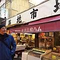東京築地市場.JPG