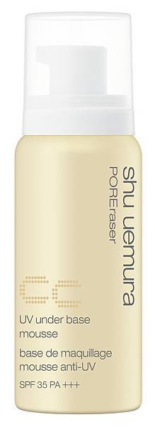 植村秀 UV泡沫CC慕斯SPF35 PA+++ (淺亮白) 50g $1,450