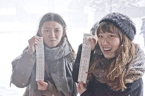 北海道神宮有繁體字的籤詩,抽到了中吉跟末吉真幸運.jpg