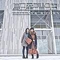 被評選為世界最美書店之一的代官山蔦屋書店,函館是唯一分店.jpg