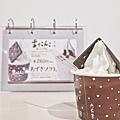 北海道濃郁鮮乳製成的霜淇淋與濃厚巧克力餅乾是只有六花亭才有的絕妙組合.jpg