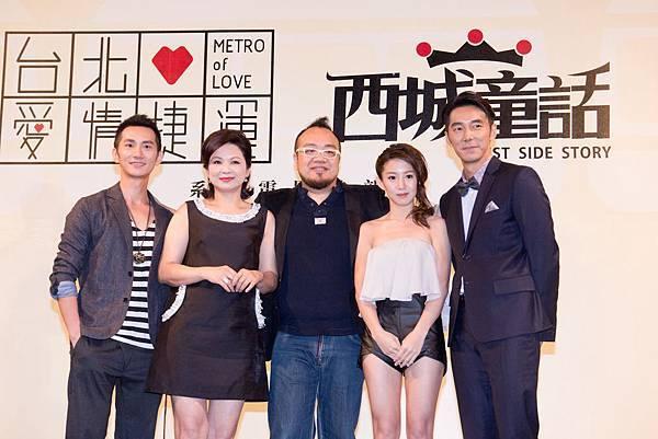 《西城童話》劇組,左起演員李辰翔、楊貴媚、導演葉天倫、演員郭書瑤、李李仁