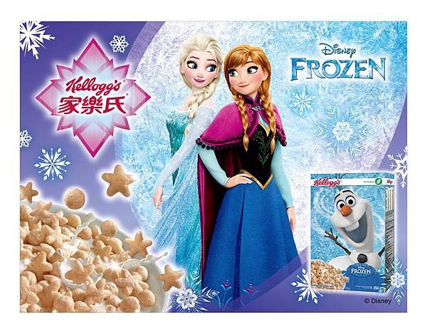 家樂氏冰雪奇緣限定版早餐穀物 迪士尼冰紛特展同步上市