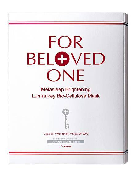 亮白淨化光之鑰生物纖維面膜(3片一盒) $1170