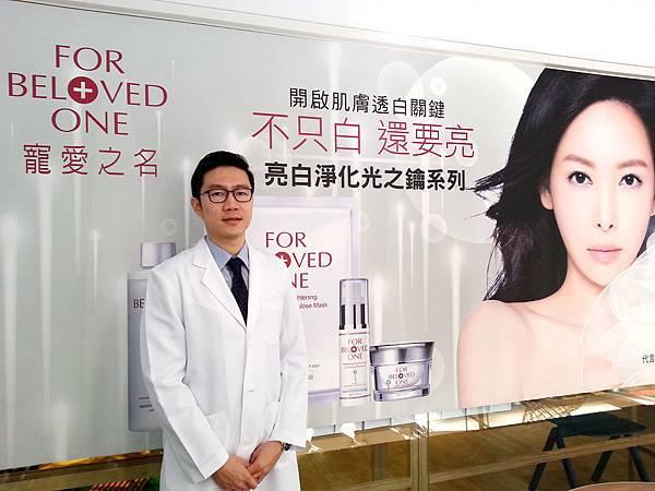 寵愛之名特邀皮膚科權威醫師簡銘成院長親臨見證