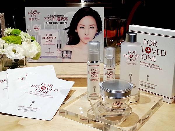 亞洲第一醫美保養品牌寵愛之名2016全新鉅獻「亮白淨化光之鑰系列」