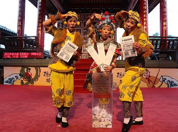 宜蘭傳藝中心「愛串連北臺灣」三至六月指定縣市捐7-ELEVEN發票每週二享免費入園