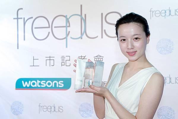 freeplus上市記者會照片 (1)