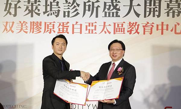 圖說左起晶鑽生醫執行長謝佳憲、双美生技董事長蔡國洲,雙方代表双美膠原蛋白與晶鑽