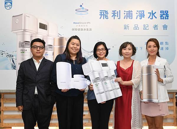 洞察消費者需求,飛利浦發表龍頭式、櫥上型及櫥下型三大系列淨水