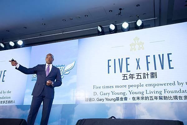 悠樂芳全球銷售與業務創新副總裁Todd Walker特別來台 親臨二周年慶現場 並正式宣告「五年五計劃」啟動.jpg