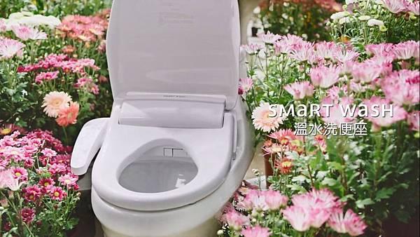 特力屋-暖男護花短片-SMaRT WaSH現身.jpg