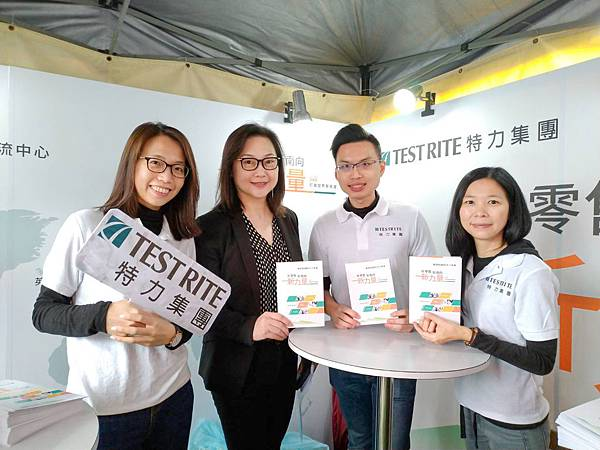 特力集團零售事業群旗下居家品牌HOLA特力和樂總經理李雅惠(左二)親自蒞臨台大校園徵才現場,尋找新零售人才。.jpg
