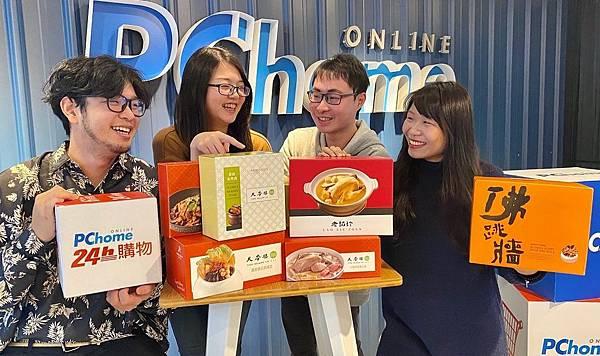 0110【PChome 新聞稿-附件】年底採購活動及雙12助攻,PChome網路家庭108年12月營收創歷年同期新高