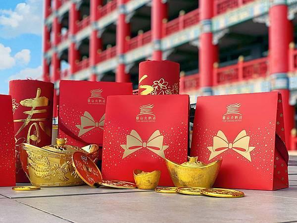 圓山飯店推出金鼠年招財進寶福袋_內含飯店代表握財的文創商品貨布鑰匙圈_祝大家新的一年財富滾滾2