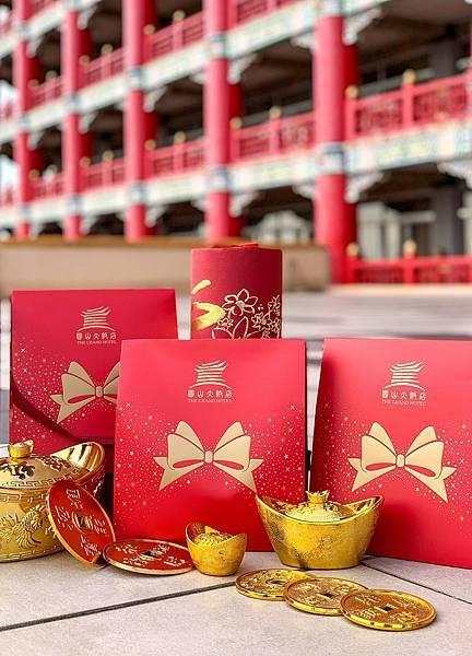 圓山飯店推出金鼠年招財進寶福袋_內含飯店代表握財的文創商品貨布鑰匙圈_祝大家新的一年財富滾滾1