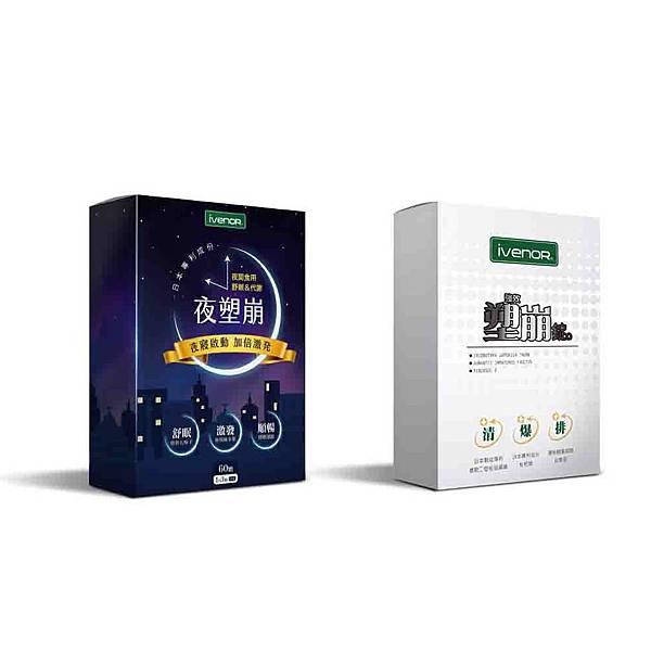 【PChome 24h購物】ivenor 強效塑崩錠二代+夜塑崩