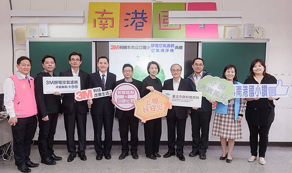 圖四、3M台灣攜手北市府一同號召大家戶外戴口罩、室內裝濾網,居家防禦多一層