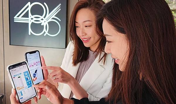 486團購網推出婦女節限時快閃優惠 部分商品享500元至3000元不等折扣