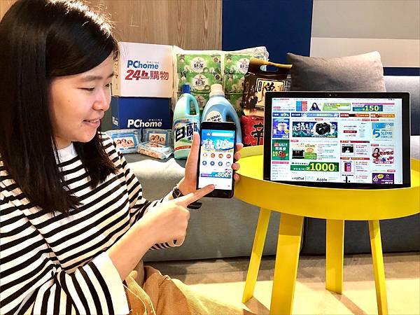 0319【PChome 24h購物 消費快訊】民生物資需求增,PChome 24h購物調料罐頭、快煮泡麵單日銷量年增15倍以上。
