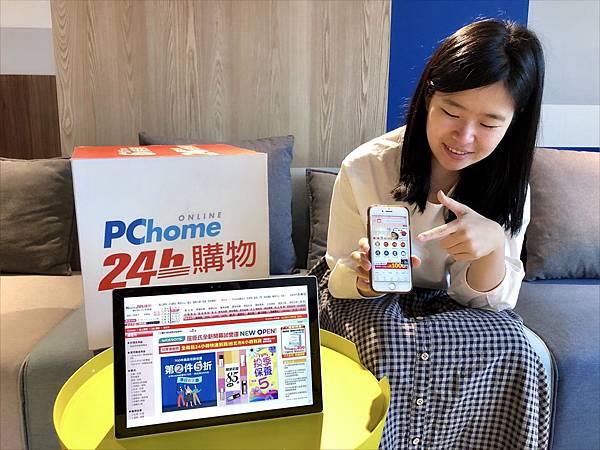 0323【PChome 24h購物 新聞稿-附件】PChome 24h購物屈臣氏旗艦館甫上線銷量激增100%,洗卸商品、乳液乳霜、保濕面膜最熱銷。