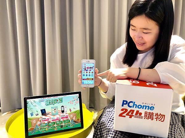 0406【PChome 24h購物 新聞稿-附件】萌寵商機夯,PChome 24h購物三月份寵物用品銷量年增40%,大公斤數、箱裝飼料買氣佳。