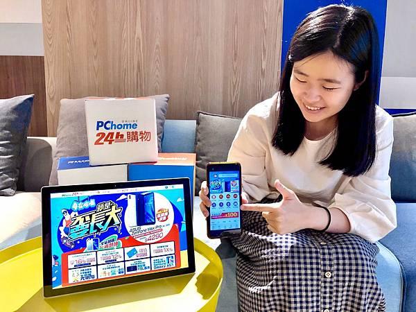 0410【PChome新聞稿-附件】結合大數據應用,看準童心未泯的消費商機,PChome 24h購物4月啟動「就是_長大」活動專區,買氣持續升溫。