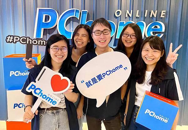 0420【PChome 新聞稿-附件】PChome 網路家庭積極培育電商人才,推MA儲備幹部、在學實習計畫打造年輕電商。