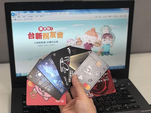 20200430_台新銀推繳稅12期0利率 紅利點數100%折抵_新聞圖片