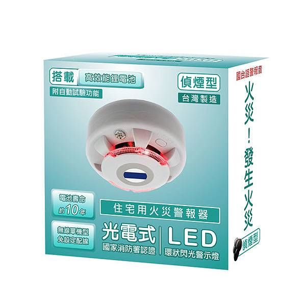 【PChome 24h購物】TYY-光電式偵煙型住宅用火災警報器(TDS-H02)_消防中心認證-偵煙型 (1)