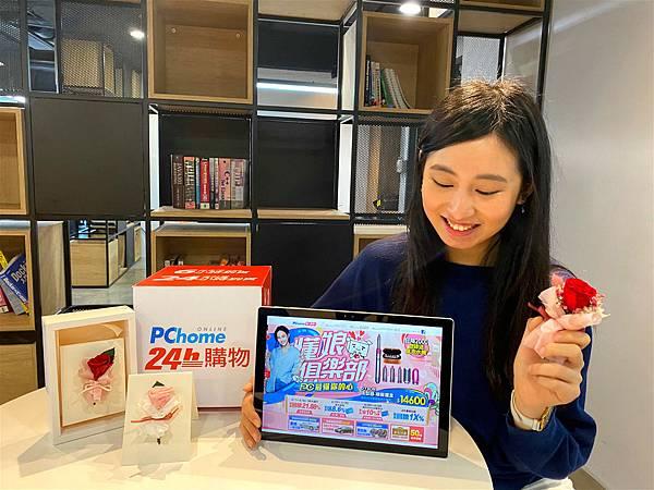 0510【PChome 新聞稿附件】迎接溫馨5月,網家旗下PChome 24h購物啟動「懂娘俱樂部」母親節檔期活動,買氣持續升溫。