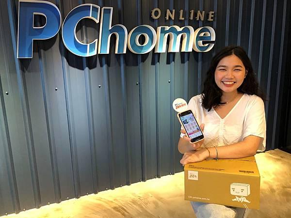 0513【PChome 新聞稿附件】網路家庭第一季每股盈餘達0.88元,單季獲利表現亮眼。