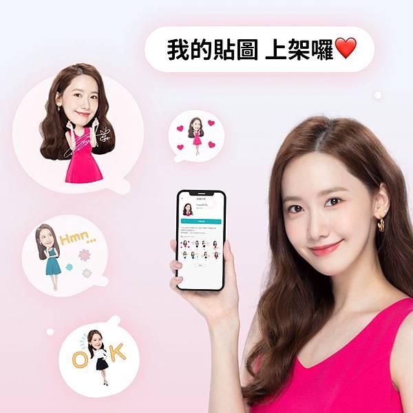 Jello品牌代言人潤娥官方貼圖_1