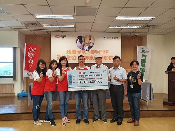 (門諾Photo 01) 滙豐(台灣)商業銀行攜手門諾基金會,投入新台幣100萬元協助花東長者防疫。