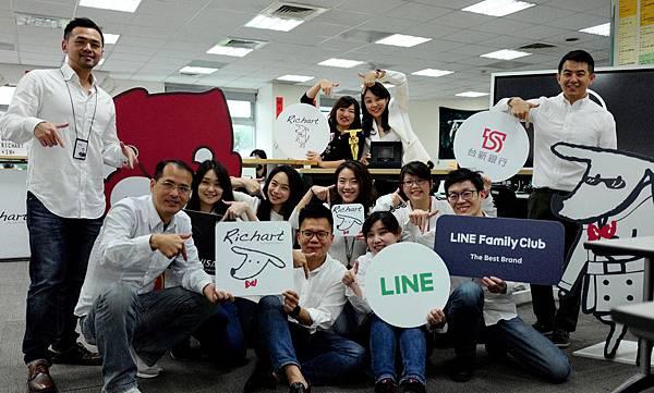 20200519_台新銀 創新洞察需求 獲「LINE Family Club - The Best Brand」殊榮_新聞圖片-2