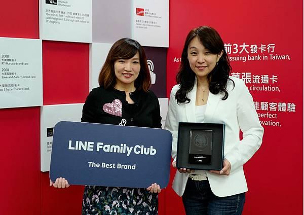 20200519_台新銀 創新洞察需求 獲「LINE Family Club - The Best Brand」殊榮_新聞圖片-1