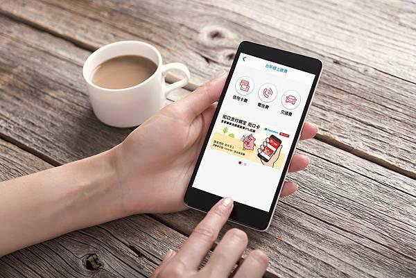 20200520_台新銀攜手全家便利商店 推線上繳費 便利服務_新聞圖片