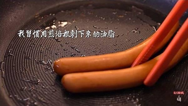 [博客培根]夢幻廚房新聞稿照片3