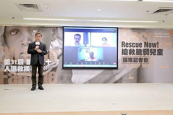 台灣世界展望會王偉華會長表示,將推出「一個人的飢餓三十」,用網路串連方式持續向在疫情、蝗災、戰火衝突下的脆弱兒童伸出援手(台灣世界展望會提供)