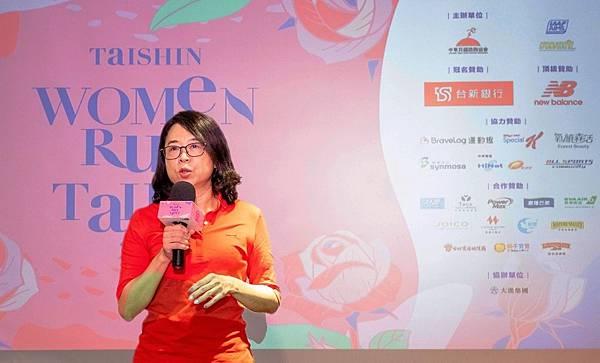 20200609_2020 Taishin Women Run TPE 疫後回歸 台新銀再邀女性勇敢說愛放心跑 現重啟報名_新聞照片-1