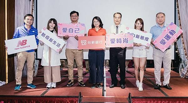 20200609_2020 Taishin Women Run TPE 疫後回歸 台新銀再邀女性勇敢說愛放心跑 現重啟報名_新聞照片-2