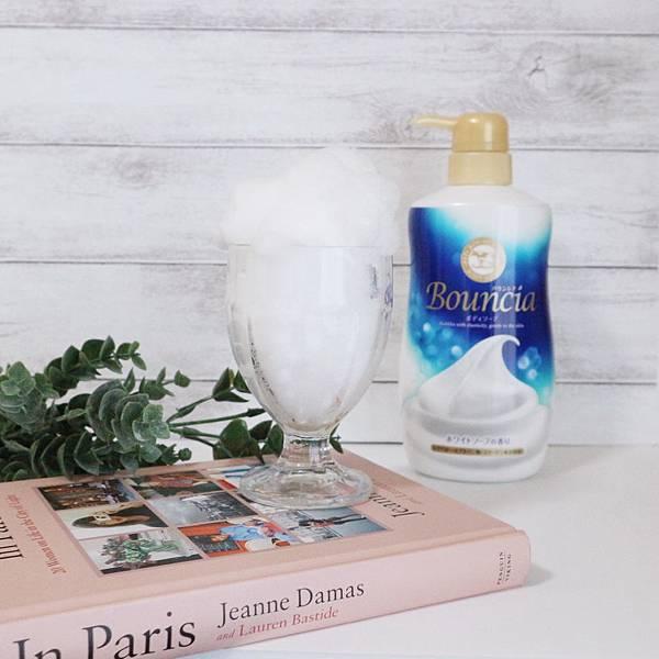 牛乳石鹼 Bouncia沐浴乳 20202夏季新聞稿附件二-1(Bouncia美肌滋潤沐浴乳-優雅花香)
