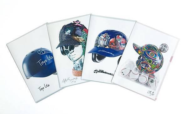 富邦藝術基金會-藝術頭盔資料夾示意圖
