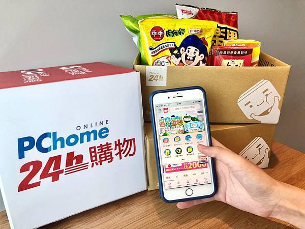 0707【PChome 24購物 新聞稿附件】PChome 24h購物上半年行動端業績年增近30%  強推60秒快速購物