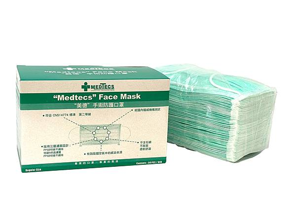 【PChome 24h購物】美德二級手術防護口罩(綠色)