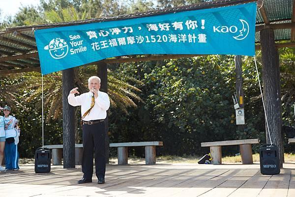 新竹竹北市的大家長何淦銘市長也出席開幕儀式,肯定企業與民眾協力守護環境的行動。