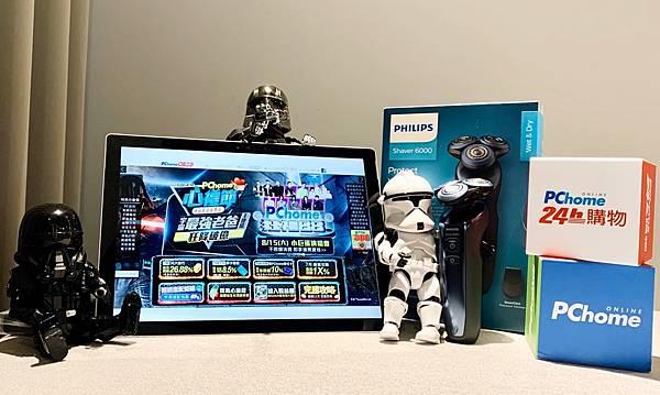 【PChome 24h購物 新聞稿-附件】PChome 24h購物推出「宇宙最強老爸」活動主會場,針對時髦老爸,首次與「星際大戰」IP聯名。