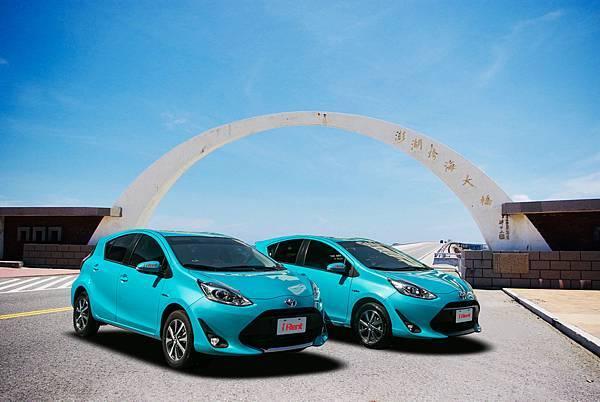 iRent共享汽車進駐澎湖,租金每小時168元,日租1,680元