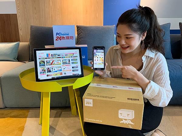0810【PChome 新聞稿附件】PChome網路家庭7月營收成長動能強勁,達成連續13個月營收站穩30億元大關,樂觀期待下半年網購表現。